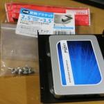 SSD-Retrofit-3