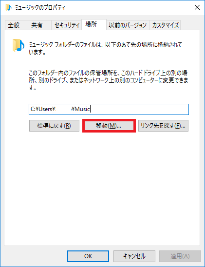 Windows10-SSD-move2