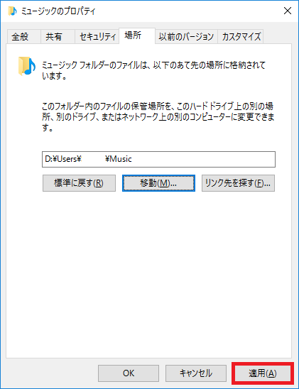 Windows10-SSD-move3