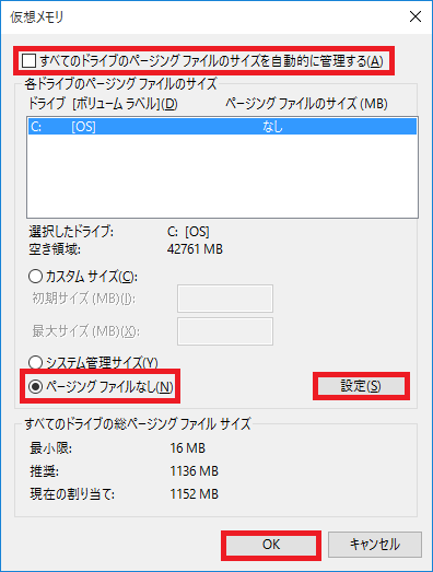 Windows10SSD-7