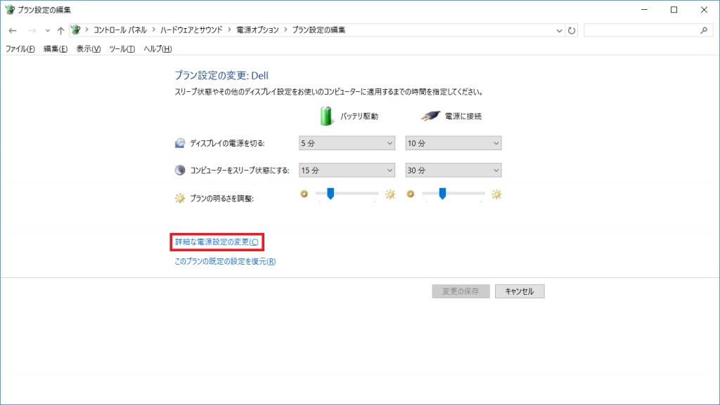 Bluetooth-4