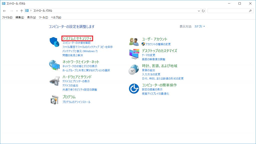 Bluetooth-dm1