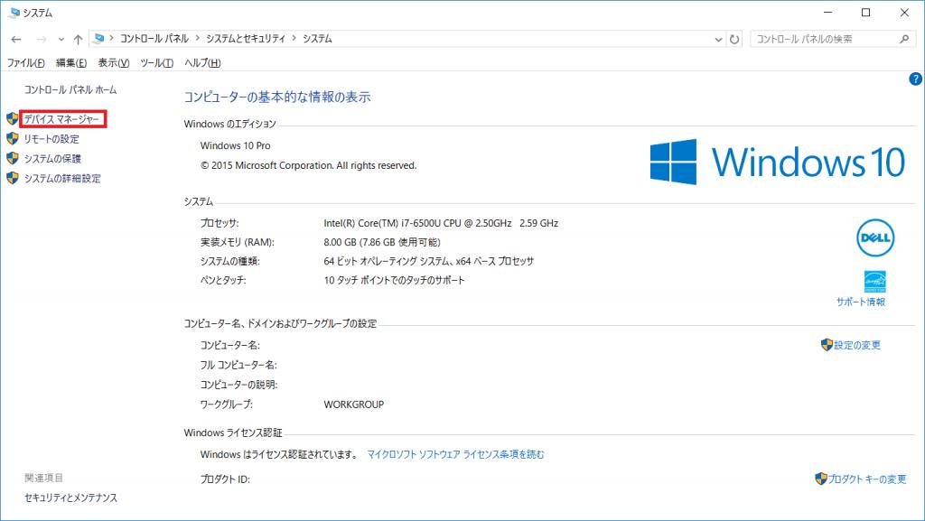 Bluetooth-dm3