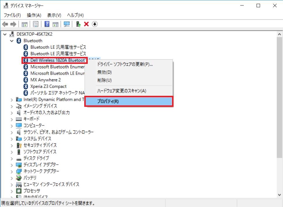 Bluetooth-dm4