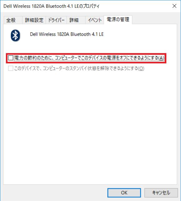 Bluetooth-dm5
