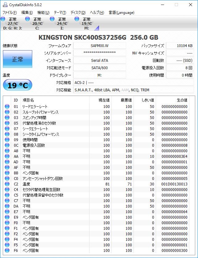 KC400-CrystalDiskInfo.