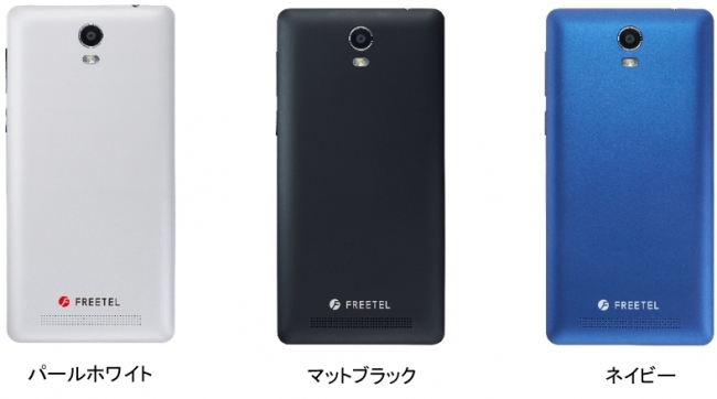 Priori 3S LTE-1