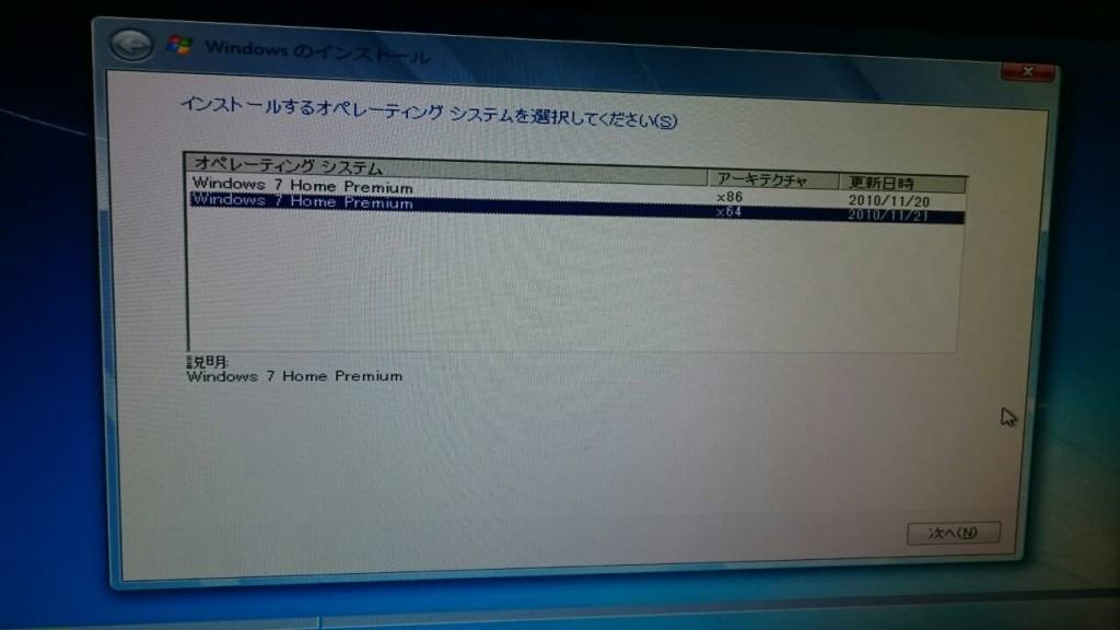 SSD-Refrofit-17