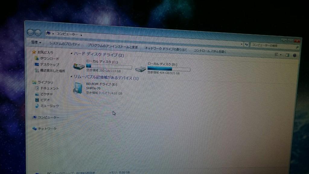SSD-Retrofit-23