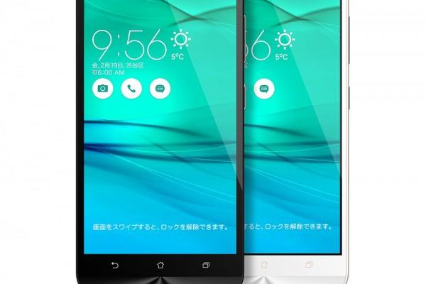 ZenFone-Max-1