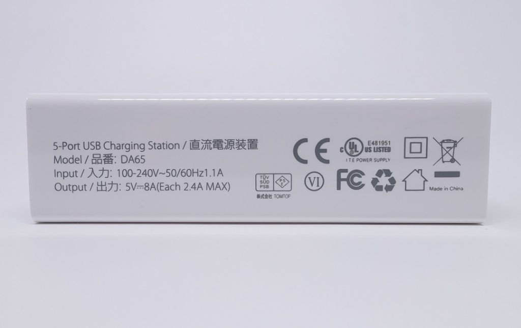 dodocool-charger-6