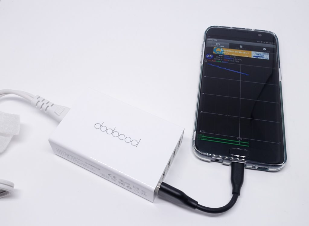 dodocool-charger-7