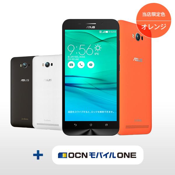 zenfone-max-orange-1