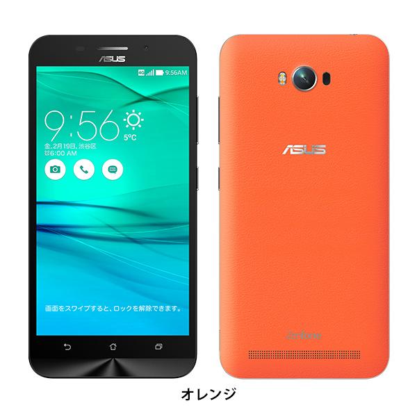 zenfone-max-orange