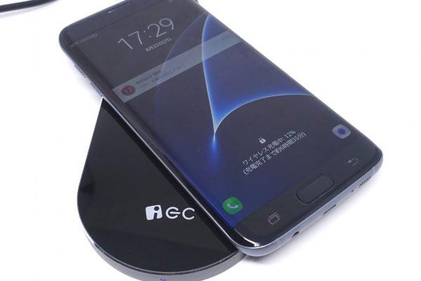 EC-Technology-WiressCharger-11.
