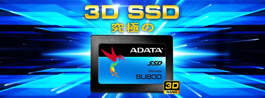adata-su800