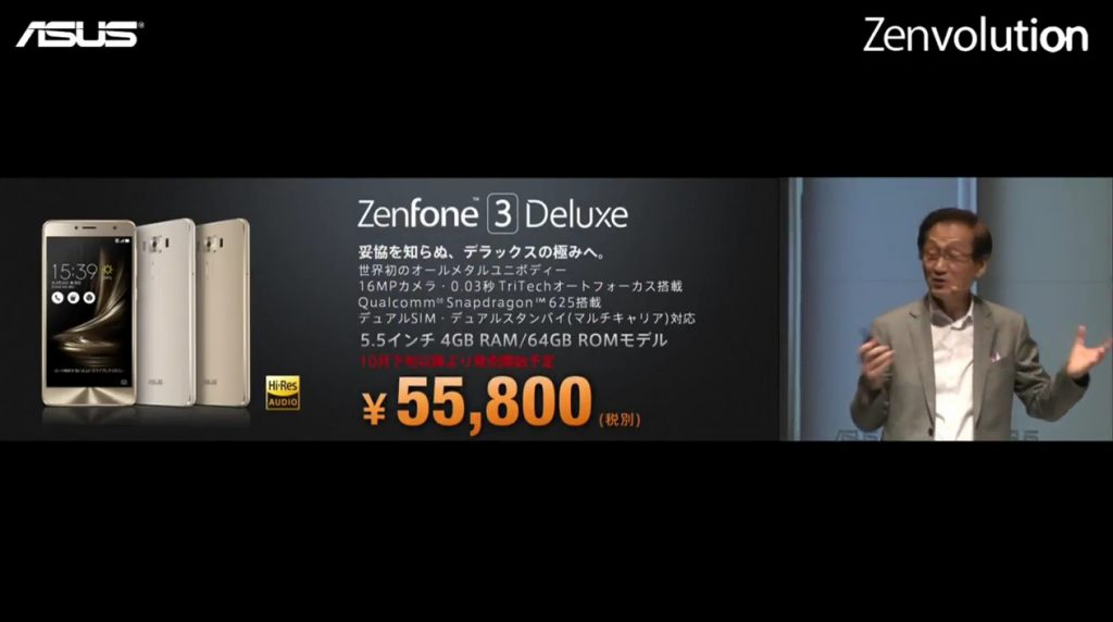 zenfone3-deluxe-4gb-price