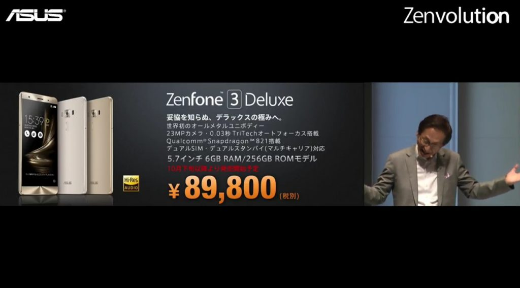 zenfone3-deluxe-6gb-price