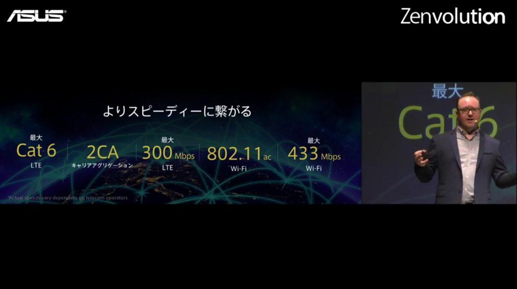 zenfone3-network