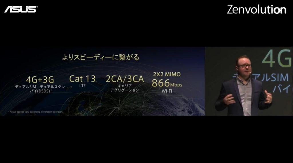 zenfone3deluxe-network