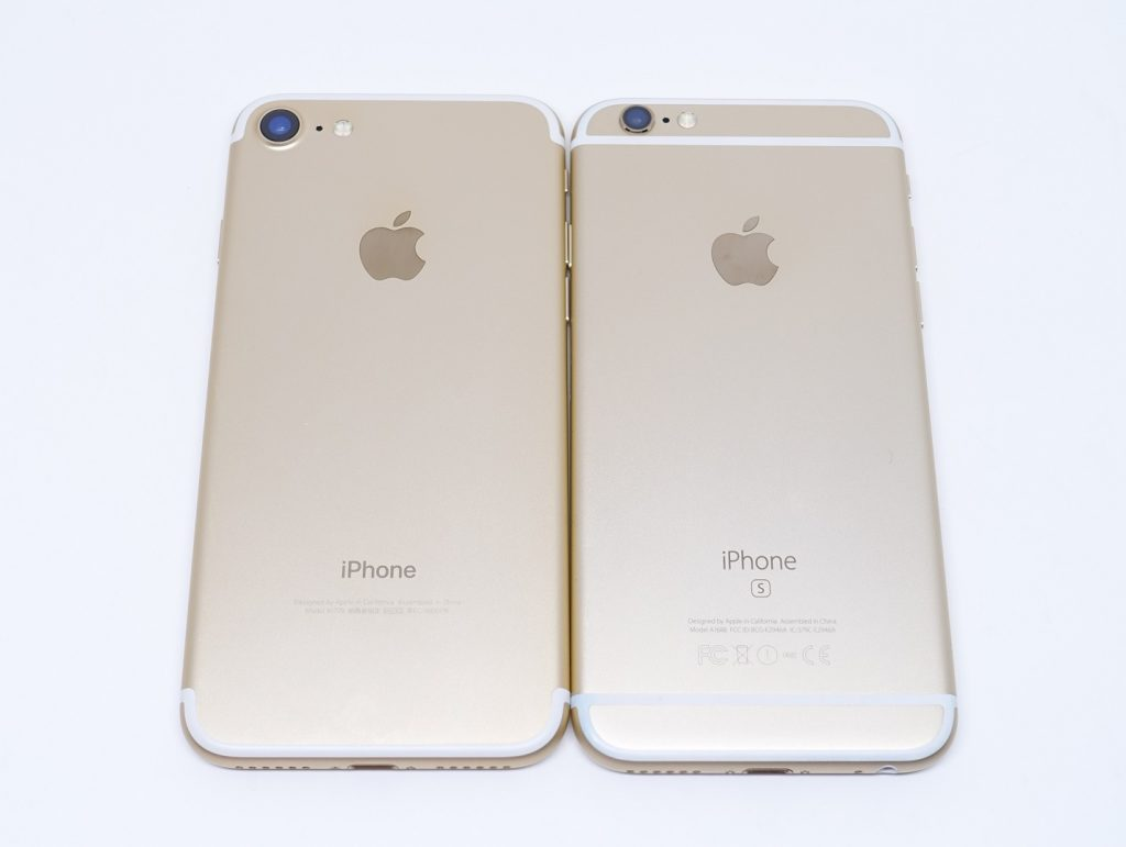iphone7-iphone6s-back