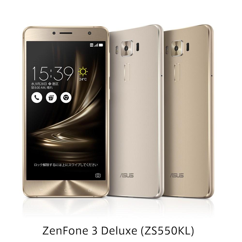 zenfone3-deluxe-1