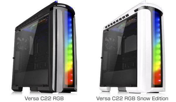 versa-c22-rgb