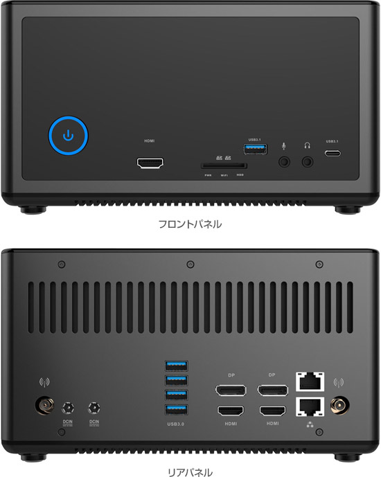 zbox-magnus-en1080