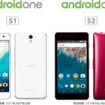 Y!mobileがAndroid Oneスマホ第2弾として、シャープ製「S1」京セラ製「S2」発表