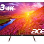 Acerの43型4K液晶ディスプレイ「ET430Kwmiippx」発売