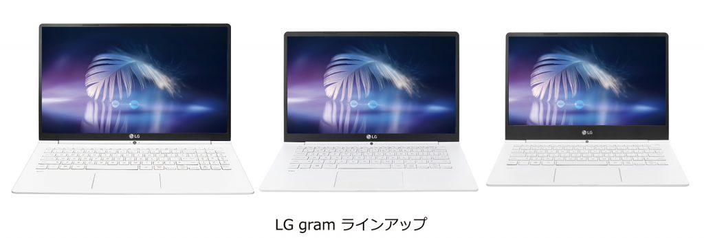 LG gram-2ndgen