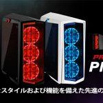 SilverStoneのミドルタワーPCケース「SST-PM01」にRGB LED搭載モデルが追加