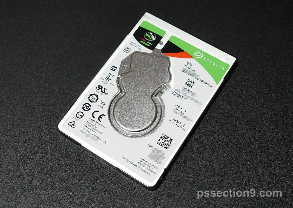 PS4Pro-SSHD-11