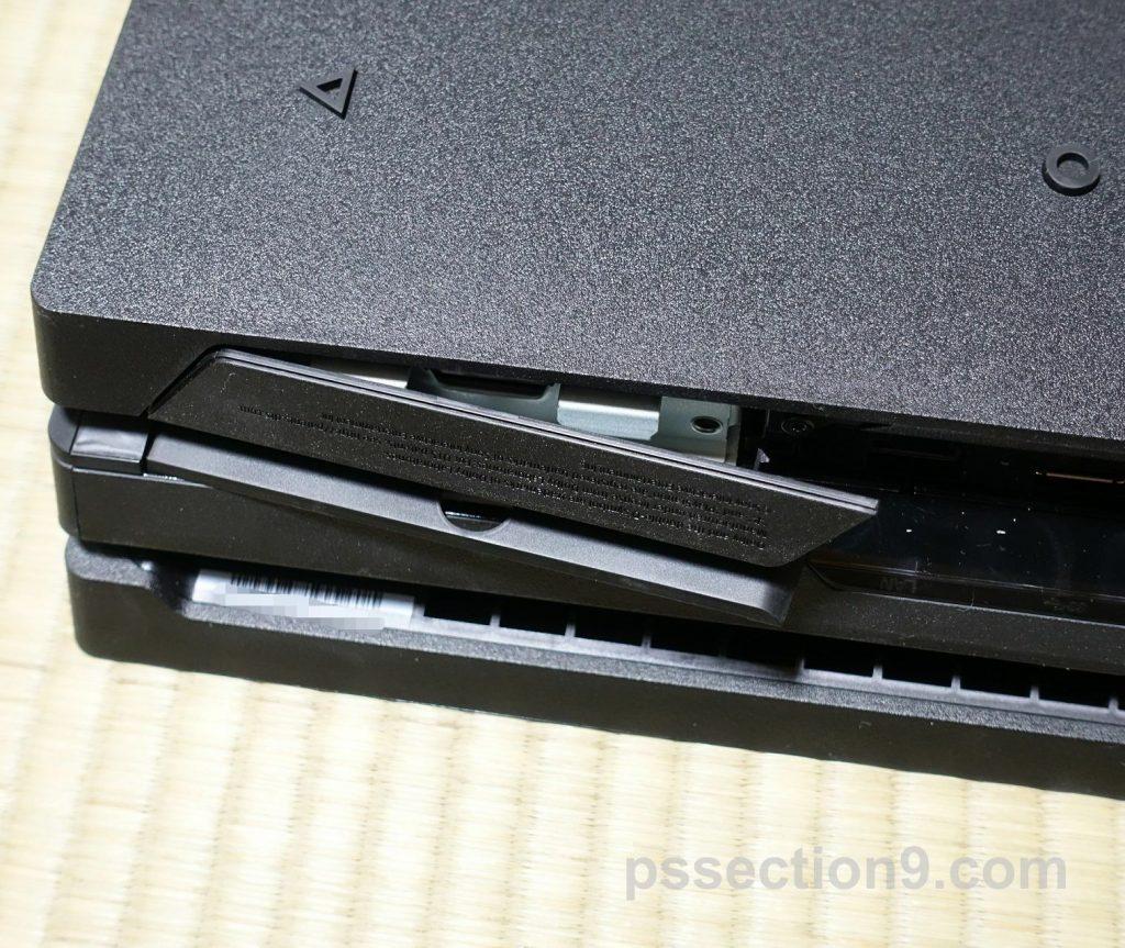 PS4Pro-SSHD-16