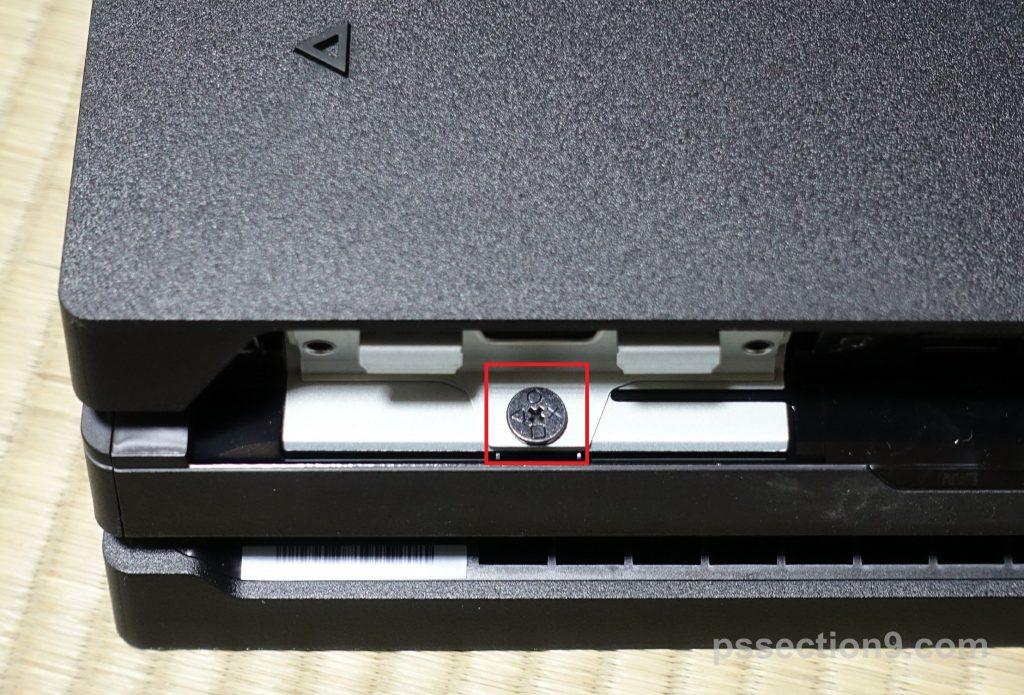 PS4Pro-SSHD-4