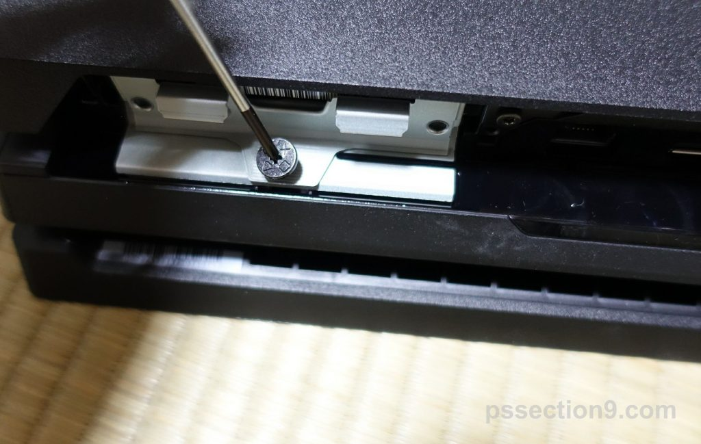 PS4Pro-SSHD-5