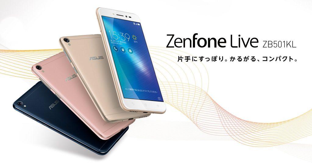 ASUS-ZenFoneLive-ZB501KL