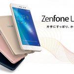 ASUSよりSIMフリースマホ「ZenFone Live(ZB501KL)」発売。美人エフェクト機能を搭載