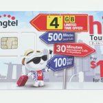 【2017年版】チャンギ国際空港でプリペイドSIM「Singtel hi!Tourist SIM」購入。まとめ&レビュー