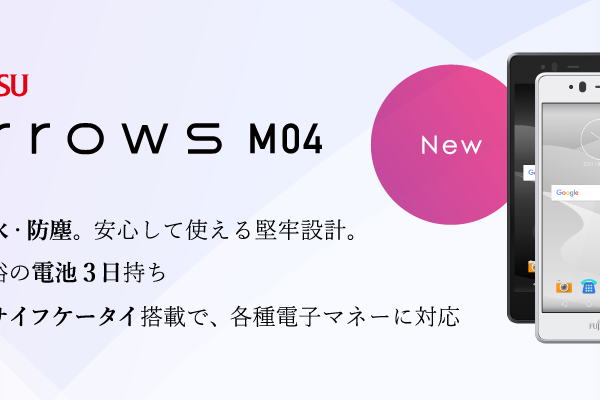 nifmo-arrows-m04