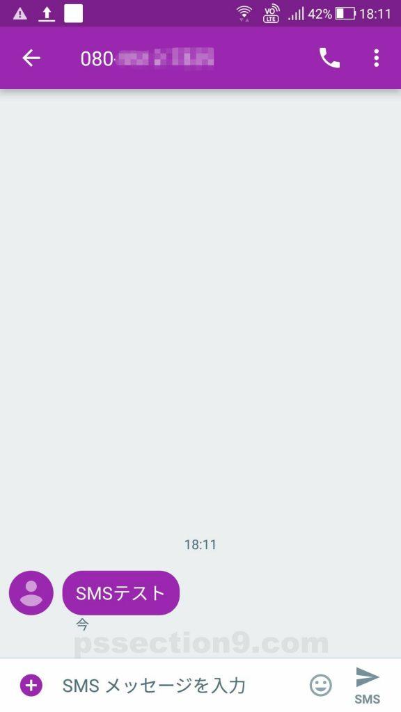 Screenshot (2017_09_23 午後6_11_42)