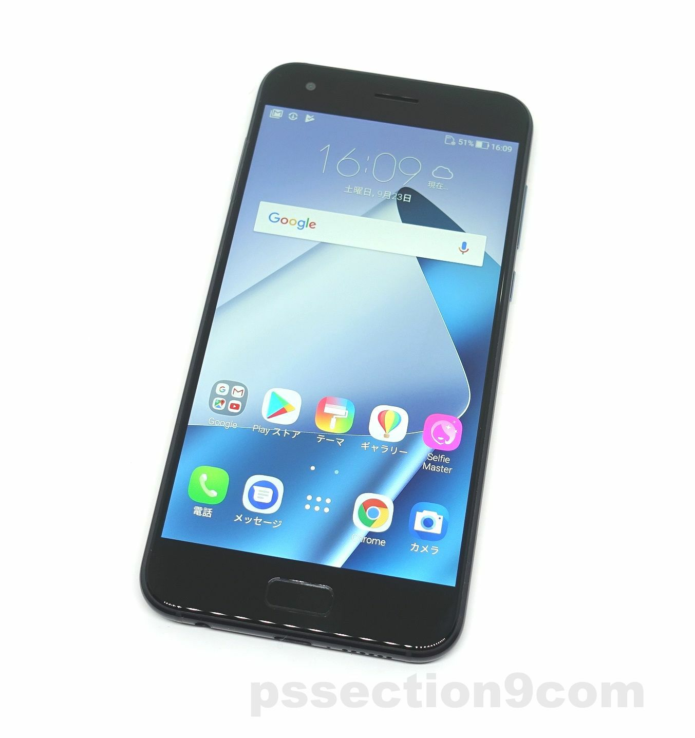 https://pssection9.com/wp-content/uploads/2017/09/ASUS-ZenFone-4-review-11.jpg