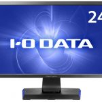 IODATAより144Hz/1msのゲーミング液晶「LCD-GC241HXB」発売