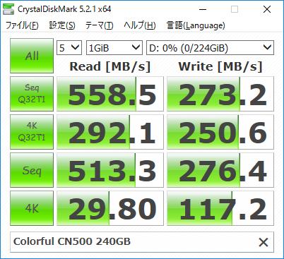CN500_240G_cdm