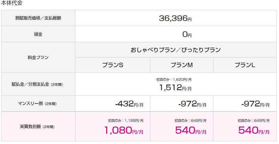 UQmobile-arrowsM04PREMIUM-1