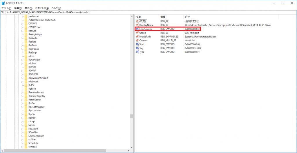 Windows10-Regedit-1