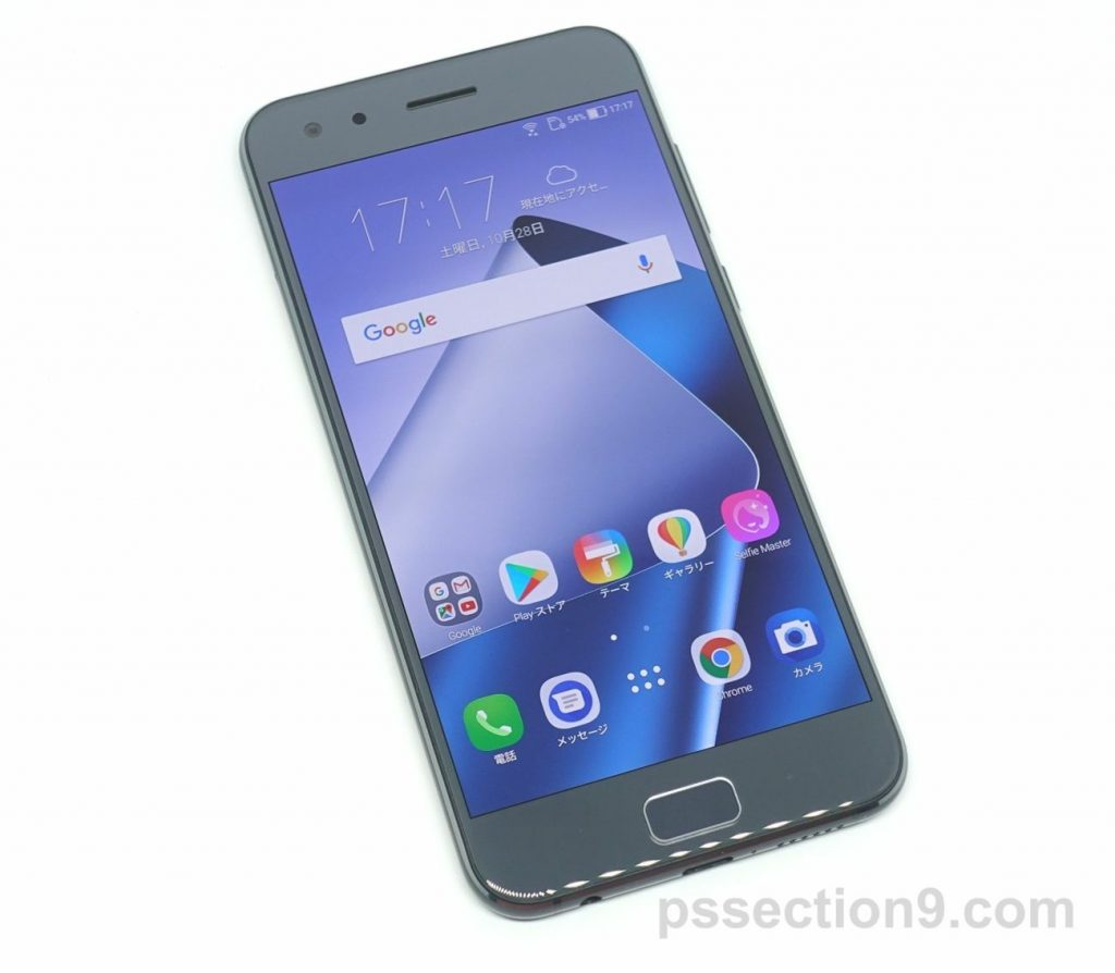 ZenFone4Pro-review-8