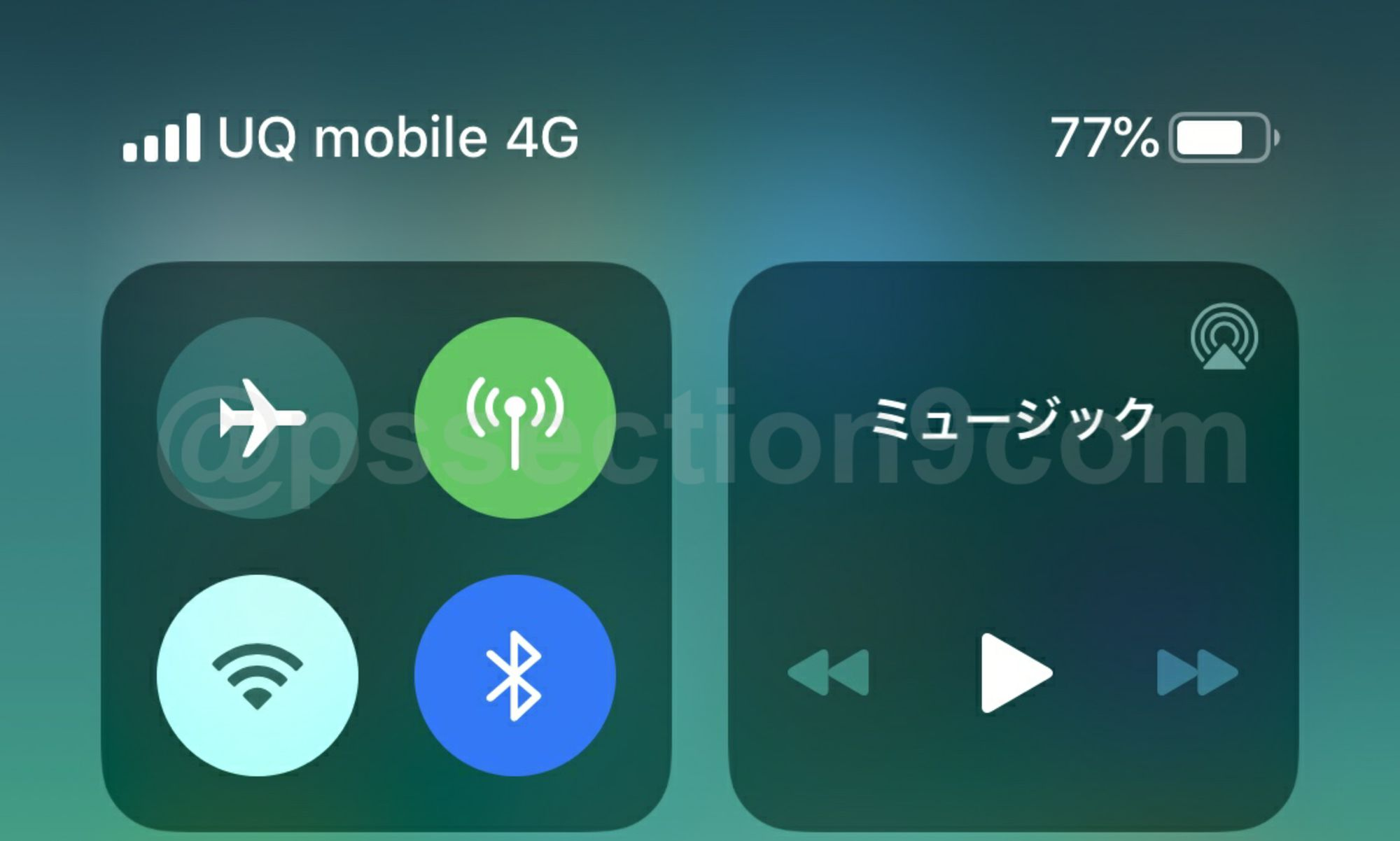 Iphone12 uq モバイル