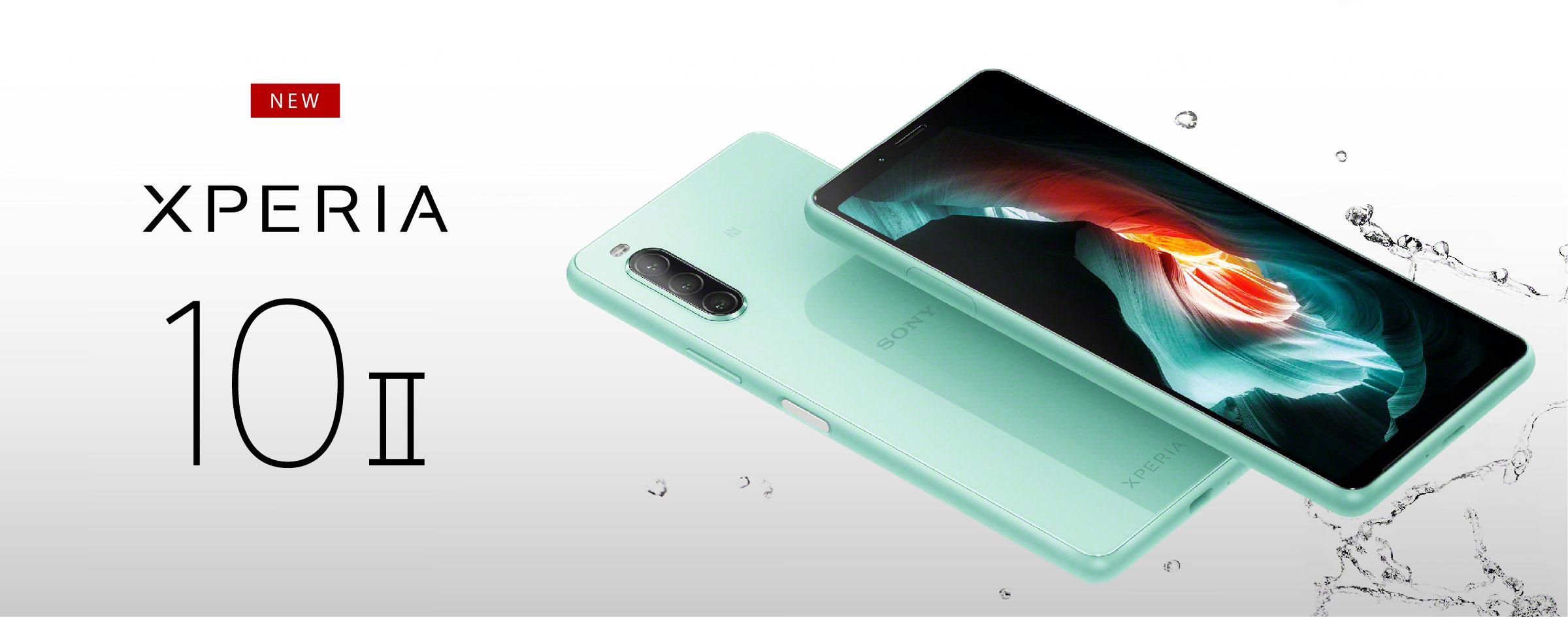 ワイモバイル iphone8 発売日