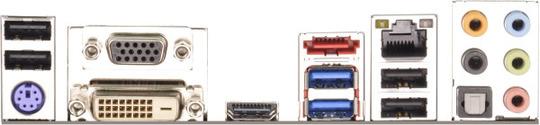 B85M-ITX-bp